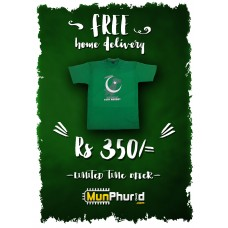Independence Day Green T-shirt (Crescent and Star)