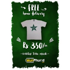 Independence Day White T-shirt (Star with writing)